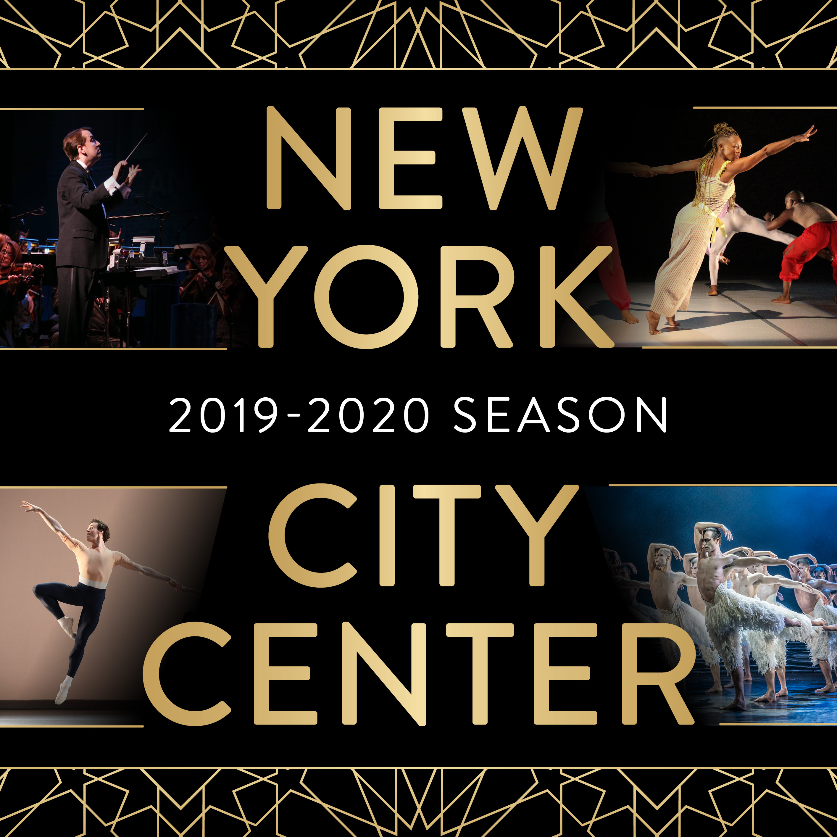Sweet Life Festival 2020 2019 – 2020 Season [EDP] | New York City Center